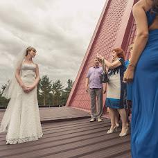 Wedding photographer Aleksandr Gneushev (YosPro). Photo of 25.06.2015