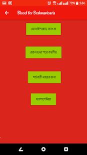 Blood for Brahmanbaria - náhled