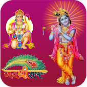 God Stickers For Whatsapp - WAStickerApp Android APK Download Free By Vipfunnyapps