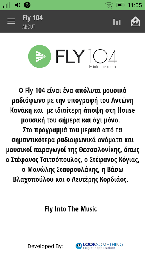 Fly 104- screenshot