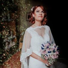 Wedding photographer Cristina Turmo (cristinaturmo). Photo of 15.05.2018