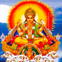 Very Powerful Surya Mantra icon