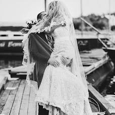 Wedding photographer Kristina Shpak (shpak). Photo of 03.10.2018