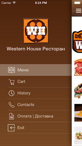 Western House Ресторан