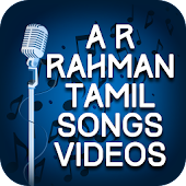 Tamil Video Songs of AR Rahman