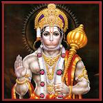 Hanuman Mantras Telugu Icon