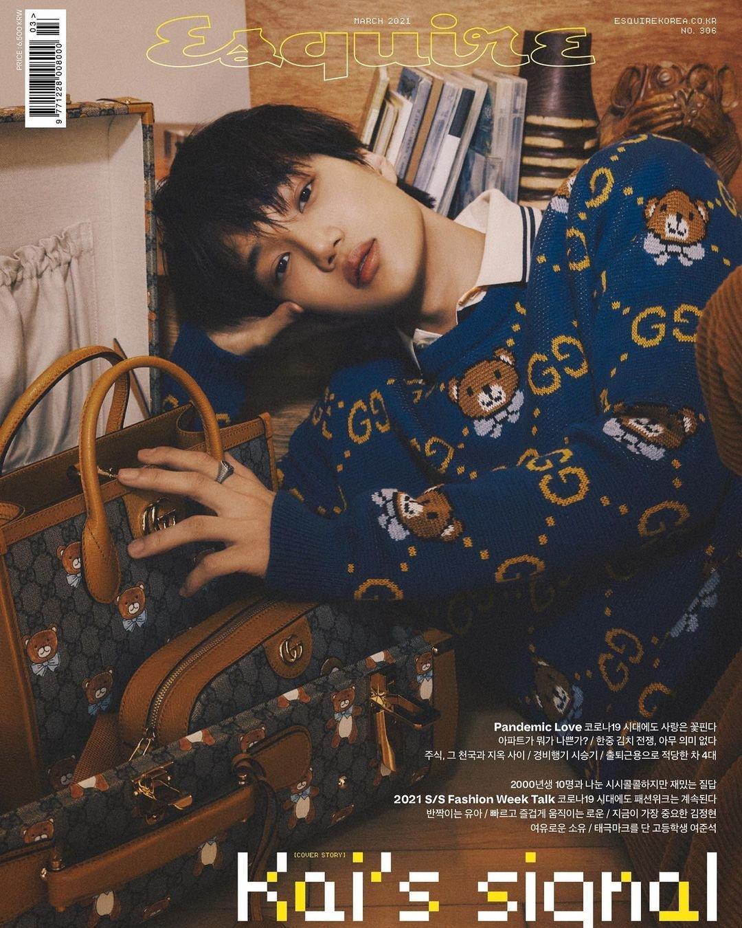 esquire.korea_20210219_2.png