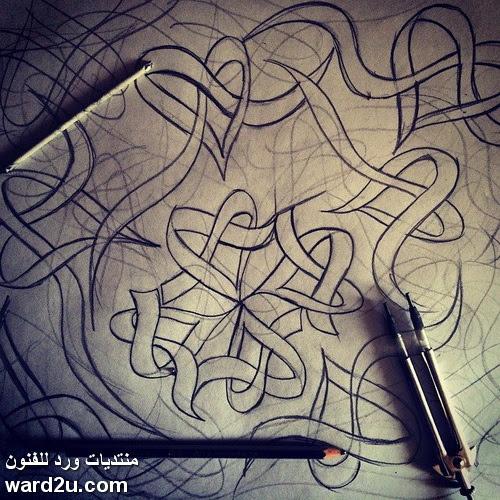 إيقاعات روحية للخطاط الايراني محمد بوزرجي