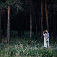 Wedding photographer Yuriy Ponomarev (yurara). Photo of 02.08.2015