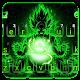 Neon Power Ball Keyboard Theme apk