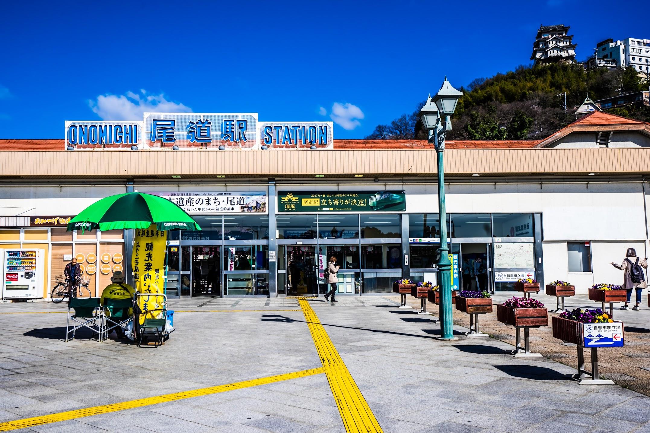 Onomichi Station2