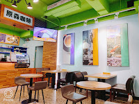 OF COFFEE 原森咖啡桃園三民店