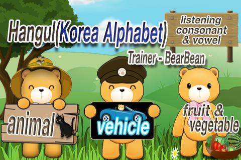 Korea Hangeul Trainer