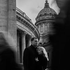 Pulmafotograaf Viktor Sav (SavVic178). Foto tehtud 15.05.2019