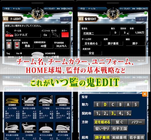 u3044u3064u3067u3082u76e3u7763u3060uff01uff5eu80b2u6210uff5eu300au91ceu7403u30b7u30dfu30e5u30ecu30fcu30b7u30e7u30f3uff06u80b2u6210u30b2u30fcu30e0u300b apkpoly screenshots 21