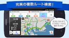 地図アプリ -迷わない地図・ゼンリン住宅地図・最新地図・渋滞・乗換[ドコモ地図ナビ]のおすすめ画像5