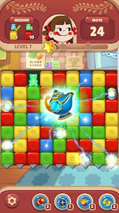 Peko Blast : Puzzle 23