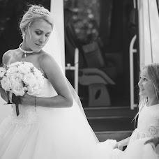 Wedding photographer Mariya Yaskova (id162392334). Photo of 12.10.2018