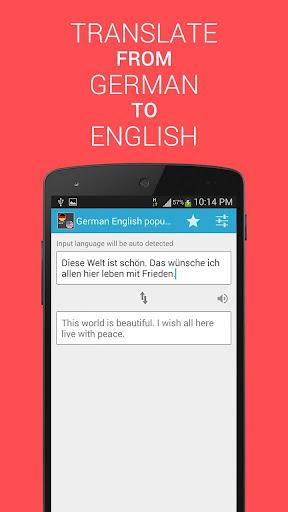 Translate German English paid