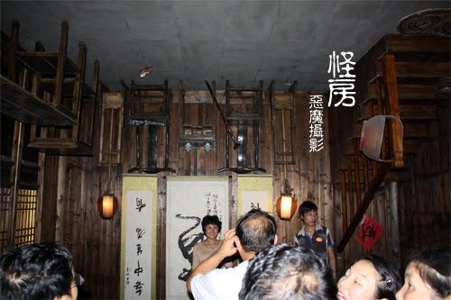 china__f10