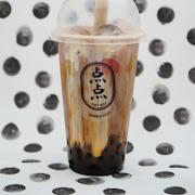 Coffee-Tea HK Style Milk Tea 鴛鴦