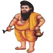 Tamil Agathiyar Siddha System