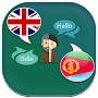 English to Tigrinya Translator APK icon