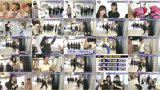 191207 (720p+1080i) HKT青春体育部! ep10