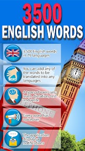 EngWords - English words- screenshot thumbnail