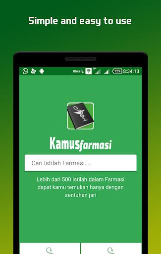 玩免費醫療APP|下載Kamus Farmasi app不用錢|硬是要APP