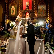 Wedding photographer Ernesto Michan (Quitin). Photo of 29.05.2018