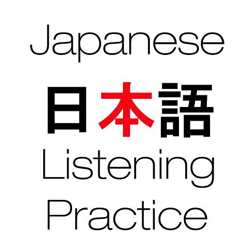 Japanese Listening Practice - Apps on Google Play