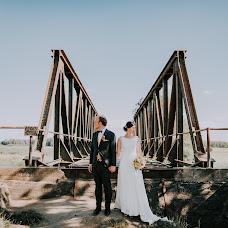 Hochzeitsfotograf Jana Hermann (hermannjana). Foto vom 08.07.2018