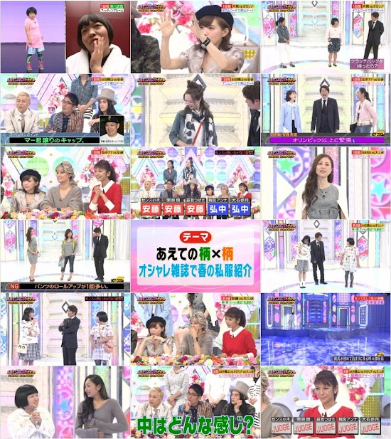 (TV-Variety)(720p) AKB48G Nogizaka46 – Some TV Show Collection 160222 160223 160224