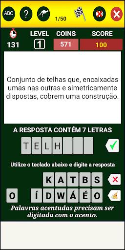 Descubra a Resposta 1.0.7 screenshots 6