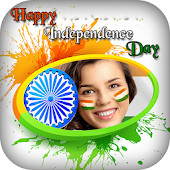 Independence Photo Frame 2017