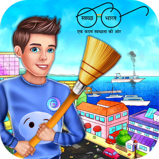 My Clean India - Swachh Bharat Abhiyan file APK for Gaming PC/PS3/PS4 Smart TV
