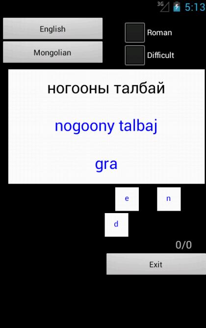 English-Mongolian Dictionary Glosbe