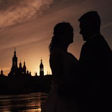 Fotógrafo de bodas José manuel Taboada (jmtaboada). Foto del 01.05.2018