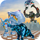Real Robot Animal Fight: City Rampage