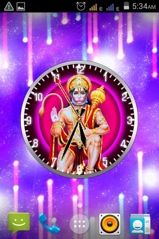 Hanuman Clock