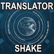 Translator Shake 93 Languages