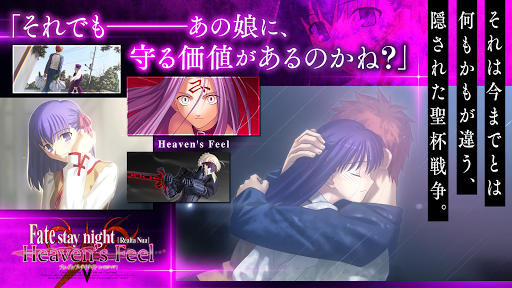 Fate/stay night [Realta Nua] 2.1.8 screenshots 5