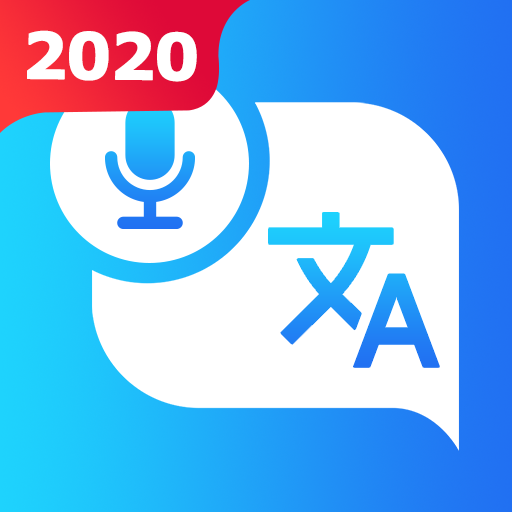 Translate Voice - Free Speech & Camera Translator Icon