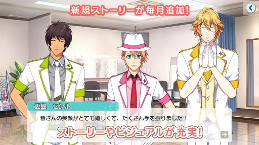 うたの☆プリンスさまっ♪ Shining Live 4.0.6 screenshots 2