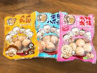 嘉楠食品工業股份有限公司
