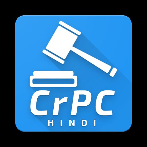 crpc book in hindi free download