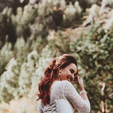 Wedding photographer Darya Malevich (malevich). Photo of 06.10.2018