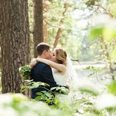 Wedding photographer Albina Kobeleva (AlbinaGalina). Photo of 16.05.2018