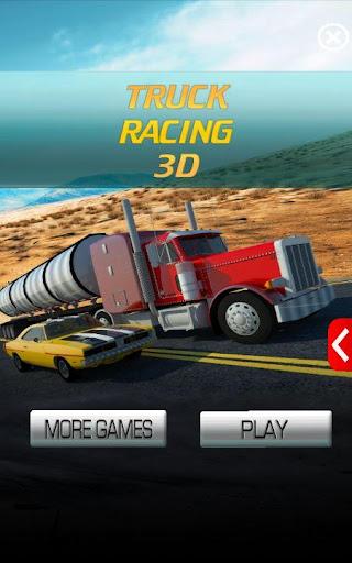 卡車賽車3D